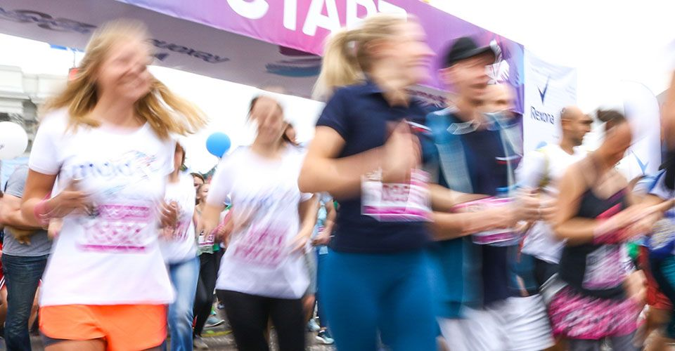 Läufer am Start
